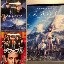 最近観た映画