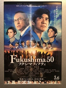 Fukushima50