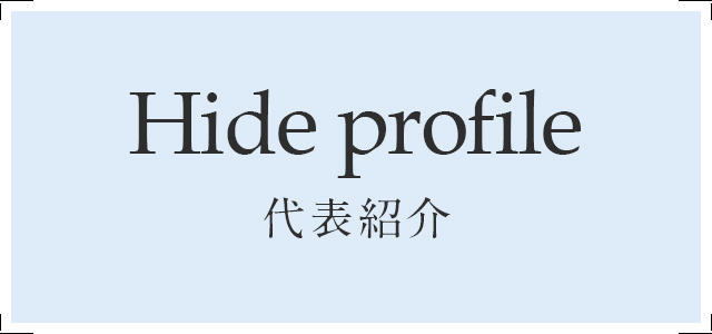 Hide profile